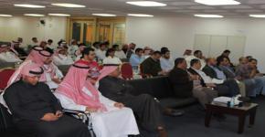 لقاء تعريفي عن السجل المهاري بكلية المجتمع-جامعة الملك سعود