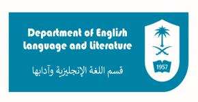 فعالية English for All بقسم اللغة الإنجليزية وآدابها بكلية الآداب بالمدينة الجامعية للطالبات