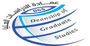 تعلن عمادة الدراسات العليا إنتهاء فترة التقديم للدراسة في العام الجامعي 1436/1437هـ في البرامج الاعتيادية