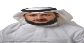 شكر لسعادة الدكتور عبدالرحمن العطر