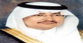انتخاب مجلس إدارة الجمعية السعودية لعلوم الحياة