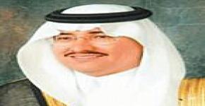 اللقاء الثاني والثلاثين للجمعية السعودية لعلوم الحياة