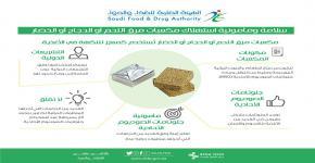 استخدام مكعبات مرق اللحم أو الدجاج أو الخضار
