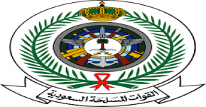 Advanced Manufacturing Institute participate in the exhibition Saudi armed forces to support the localization of spare parts industry