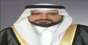 انتخاب مجلس إدارة الجمعية السعودية للأنف والأذن والحنجرة