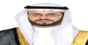 انتخاب مجلس إدارة الجمعية السعودية لشبكة ريادة الأعمال