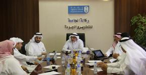 Vice Rector for Development and Quality Discusses Electronic Archiving