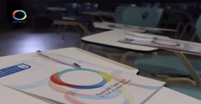مجال الصوتيات في كلية اللغات والترجمة