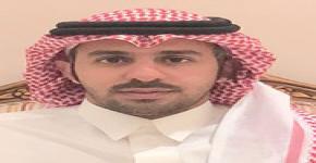 تـرقـيـة سـعـادة الدكتور/ سـلـطـان بن محمد الغـديّـر إلى