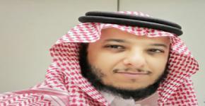 تجديد تعيين الدكتور هشام بن صالح القاضي وكيلاً للمعهد للتطوير والجودة