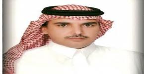 الدكتور نايف بن سلطان الحربي رئيساً لقسم النبات والأحياء الدقيقة