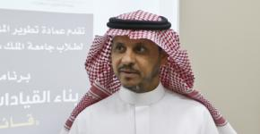 سعادة وكيل الجامعة للشؤون التعليمية والأكاديمية يزور معهد اللغويات العربية