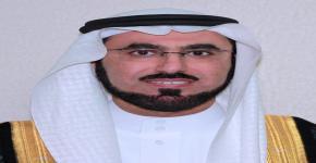 الدكتور السلمان يرفع التهنئة لمقام خادم الحرمين الشريفين وولي عهده بمناسبة الذكرى الرابعة للبيعة