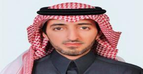 تعيين الدكتور أحمد بن عبدالله الحقباني رئيسا لقسم اللغة والثقافة بمعهد اللغويات العربية