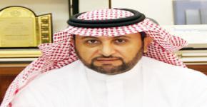 تعيين الدكتور سعد بن علي القحطاني مديراً لمركز بحوث معهد اللغويات العربية