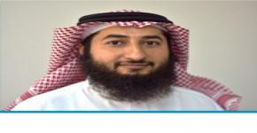العلوان مساعداً لمدير المركز التربوي للتطوير والتنمية المهنية للشؤون الإدارية والمالية