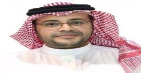 الدكتور علي مسملي وكيلاً لجامعة الملك سعود للتخطيط والتطوير