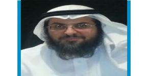 النذير مديراً للمركز التربوي للتطوير والتنمية المهنية