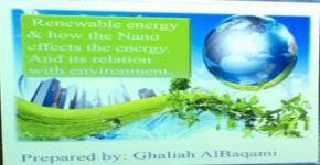 فعاليات متميزة لمعهد الملك عبدالله لتقنية النانو بالمدينة الجامعية للطالبات