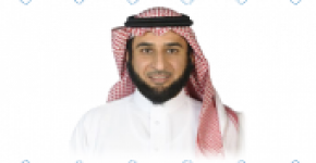 Al-Tuwaijri named new director of the Educational Center for Professional Development
