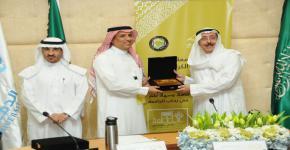 اجتماع عمداء خدمة المجتمع بالجامعات السعوديه 