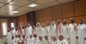 عمادة الدراسات العليا تقيم حفل معايدة لمنسوبيها بمناسبة عيد الفطر المبارك