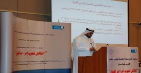 """ورشة عمل """"التكامل بين الكليات وعمادة الدراسات العليا  نحو تجويد اجراءات القبول"""""""