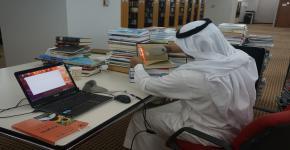 مكتبة الملك سلمان المركزية تنهي المرحلة الأولى لمشروع الجرد