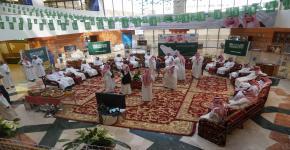 تحتفل عمادة شؤون المكتبات باليوم الوطني 87