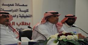 الدكتور/ آل الشيخ يجتمع بطلبة كلية الدراسات التطبيقية وخدمة المجتمع