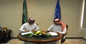 توقيع ميثاق المرحلة الثانية لتطوير العملية والتعليمية والخطط الدراسية