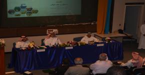 محاضرة لسعادة الدكتور صلاح بن خالد البخيت- نائب سمو رئيس الهيئة العامة للسياحة والتراث الوطني للاستثمار والتطوير السياحي