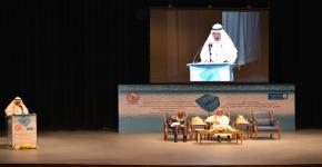 انطلاق الملتقى الثاني للكراسي والمراكز العلمية الممولة سعودياً في الخارج