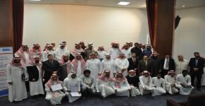 حفل تكريم طلبة كلية الدراسات التطبيقية وخدمة المجتمع