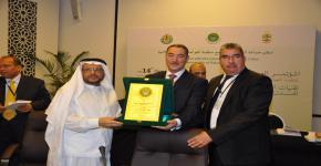 جائزة منظمة العواصم والمدن الإسلامية لقسم التخطيط العمراني بكلية العمارة والتخطيط