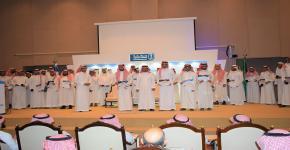 الجامعة تكرّم الدفعة الأولى من خريجي برنامج الطلبة المتفوقين والموهوبين من القيادات والكفاءات الشابة الداعمة لتحقيق رؤية المملكة 2030