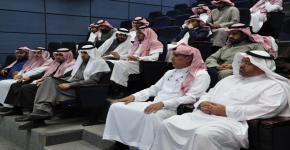 لقاء تعريفي بأنظمة شؤون الموظفين بكلية الدراسات التطبيقية وخدمة المجتمع