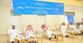 كلية الدراسات التطبيقية وخدمة المجتمع تقيم حفل معايدة لمنسوبيها بمناسبة عيد الفطر المبارك