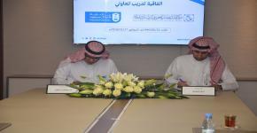 الجامعة توقع اتفاقية مع مركوز الملك فيصل للبحوث والدراسات الإسلامية