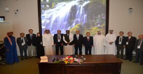 ندوة : الشراكة في الابتكار .. التجربة السعودية واليابانية