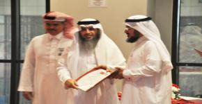 منسوبو تطوير المهارات يحتفلون بمنح العمادة شهادة الأيزو 9001