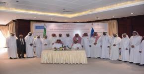 جامعة الملك سعود توقع اتفاقية إعارة قطع أثرية مع هيئة السياحة والتراث الوطني