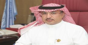 """تنفيذاً للتوجيه الملكي السامي .. مجلس الجامعة : توصية بالموافقة على مقترح"""" صندوق جامعة الملك سعود لدعم البحث العلمي """""""