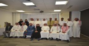 ختام التدريب الميداني في مركز الملك فيصل للبحوث والدراسات الإسلامية