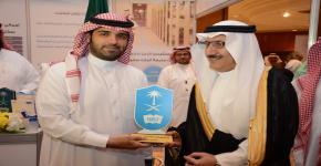 جامعة الملك سعود متمثلة بعمادة شؤون المكتبات تشارك في المؤتمر الدولي الثامن لجمعية المكتبات والمعلومات السعودية