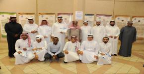 جائزة أفضل مشروع بحثي لطلاب البكالوريوس في أقسام كلية العلوم