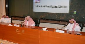 عميد كلية التربية في لقاء مفتوح مع طلاب البكالوريوس