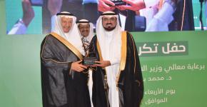 جامعة الملك سعود تحصل على جائزة الانجاز للتعاملات الالكترونية الحكومية
