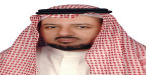 تعيين الدكتور فهد بن علي الحسين وكيلاً للتطوير والجودة بكلية السياحة والآثار