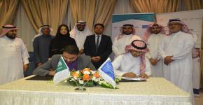الجامعة توقع اتفاقية مع شركة VFS.GLOBAL